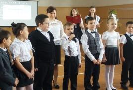 Праздничный концерт, посвящённый Дню Учителя